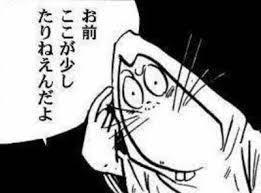 ねずみ男.jpg