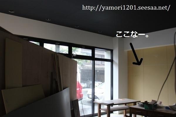 IMG_4529 (640x427).jpg
