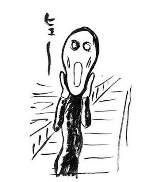 ムンクの叫び.jpg