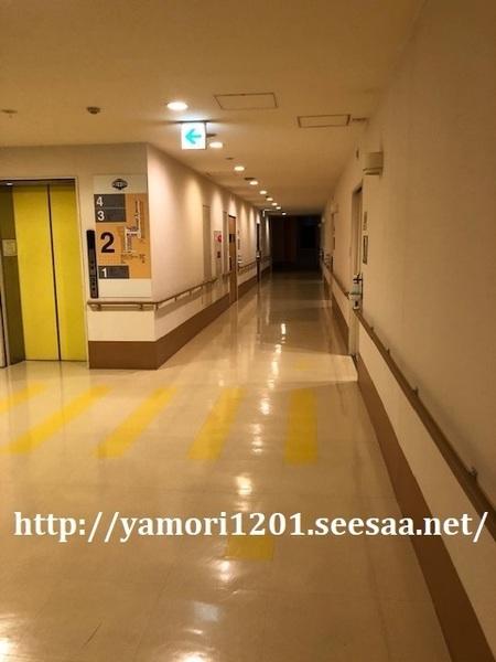入院4.jpg