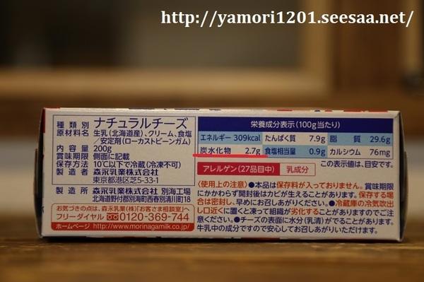 IMG_5719.JPG