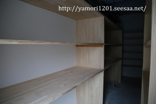 IMG_7603.JPG